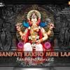 Ganpati Rakho Meri Laaj (Roadshow Remix 2) - Dj Girish Nagar