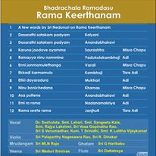 BHADRACHALA RAMADASU - RAMA KEERTHANAM
