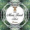 Music Forest 013 - Artbat (Live from Dear Deer Showcase)