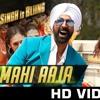Mahi Aaja - Manj Musik & Sasha