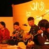 Dorjar Opashe (A Tribute to Humayun Ahmed) by Auniket Auvimonyu (অনিকেত অভিমন্যু)