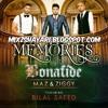 Memories | Bilal Saeed ft Bonafide