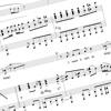 Eric Fotre Leach - Keyboard: It Ain't No Thing
