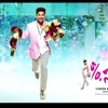 Seethakalam song from S/O Satyamurthy Telugu movie piano version