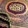 Download سورة يس - ياسر الدوسري Mp3