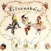 Petrushka- Ballerina's Dance (Trumpet Solo Excerpt)