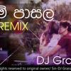 PEM PASALA_REMIX_DJ GRANADE