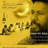 04 Track 4 Khawaja Baba Nure Allah