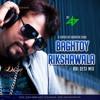 Baghtoy Rikshawala-AbiDesiMix