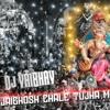 Jaighosh Chale Tujha Morya Dj Vaibhav From Mumbai