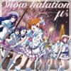 snow halation 【MIDI】