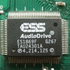 Thriller Micheal Jackson Played by ESS audio drive