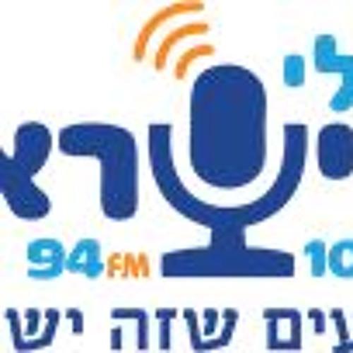 17-9-15 יהודה גליק בראיון לגלי ישראל