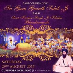 Bhai Nirmal Singh Ji Khalsa - Sooraj Kiran Milae   Barsi Sant Kartar Singh Ji   29-08-15