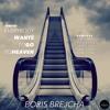 Boris Brejcha - Everybody Wants To Go To Heaven (Victor Ruiz Remix)