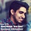 Humood Alkhudher - Ajmal Hkayah