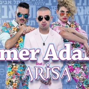 Omer Adam Feat. Arisa - Tel Aviv עומר אדם עם אריסה - תל אביב mp3