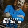 Badr Soultan - YaLghzala  Official Lyrics Video     بدر سلطان - يا لغزالة  حصريا