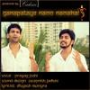 Ganapataye Namo Namaha by Prayag Joshi (Cadence Music)