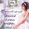 Download قصيده الحب هو الحدوته ..الشاعر بسام فوزى Mp3