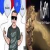 Lil Jon VS Korn - Turn Down For What Freak (Mashup)