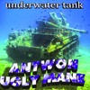 ANTWON X LIL UGLY MANE - UNDERWATER TANK (PRODUCED X SHAWN KEMP)