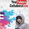 Flashlight - Jessie J cover Collaboration