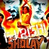 Sholay In Hiroshima(Dialogues Mix By Dj Rishi)