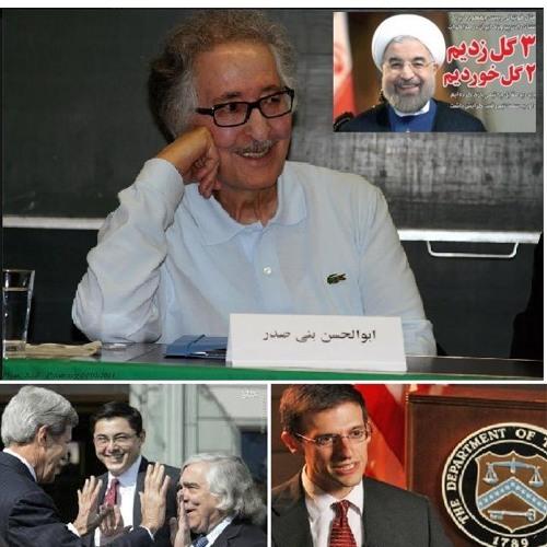 Banisadr 94-06-27= تحریمها و عواقب آن و سخنان آدام زوبین درباره ایران درگفتگو با آقای بنی صدر