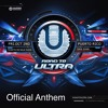 UMF Puerto Rico Anthem (Fan Made Version) (Needs Work)