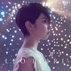 Kimi ga Kureta Natsu (Leo Ieiri) - Guitar Instrumental Cover