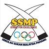 Lagu Sekolah Sukan Malaysia Pahang
