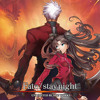 『Aquila』Aimer Fate/Stay Night Ost. - Brave Shine (guitar cover-not sync) mp3