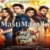 Jeno Tomari Kache - Shudhu Tomari Jonno (2015) - Ash King and Somlata.mp3