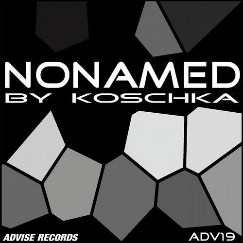 Koschka- Brain wave [advise rec]
