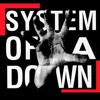 System Of A Down - Chop Suey! (Qwez Bootleg) - FREE DOWNLOAD [WAV]