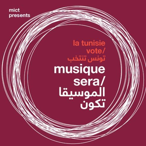 Trèfle (feat Badiaa Bouhrizi)