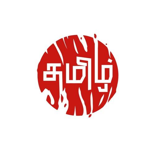 Kaliyugan Pathmanathan on Tamil Eelam Cricket