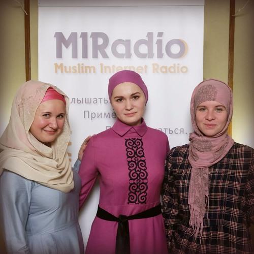 В гостях у Мусульманки - HalalWork.ru: Работа должна быть дозволенной