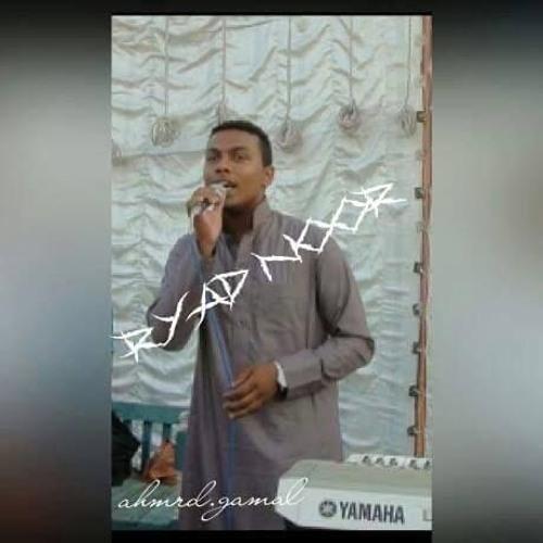 نار البعد والغربه رياض نور - MP3 Download, Play, Listen Songs - 4shared - Ab