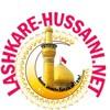 Mere Abbas Ho Kahan Tejani Brothers | LASHKARE-HUSSAINI.COM |