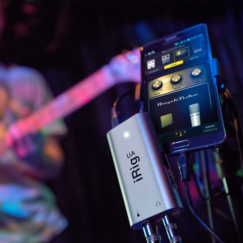 High Gain -  IRig UA