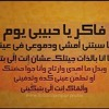 Download - - -اغنية -- مفيش صاحب  يتصاحب - - فريق الابشكة  015 - YouTube Mp3