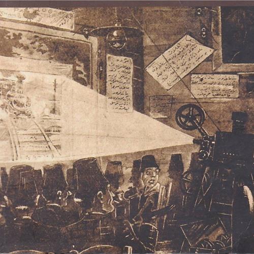 Early Cinema of the Late Ottoman Period | Özde Çeliktemel-Thomen