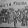 Tem Que Legaliza[THAIBEATS] First Step - Jazzy Soul Rap Beat Hip Hop InstrumentaTl