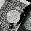Surah Maryam (Mary) Quran recitation by Sadik Ahmed | سورة وريم - صادق احمد