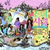 Girls' Generation - Into The New World (English Cover)