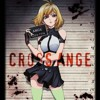 Towagatari-Song of Wind-Yui Horie[Cross Ange OST]
