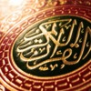 Surah Al Kausar by Mishary Rashid Al Afasy - Tilawat And Translation ( URDU )