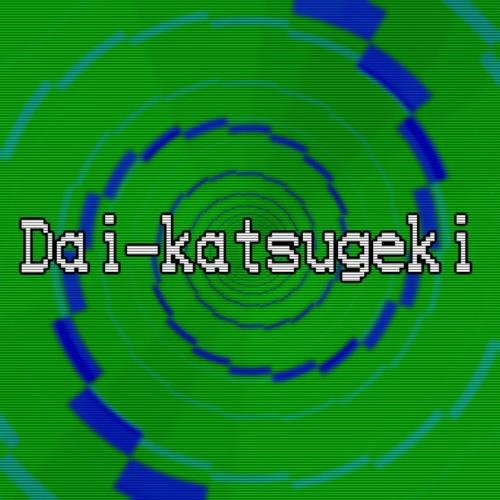 【BOFU2015】Dai-Katsugeki